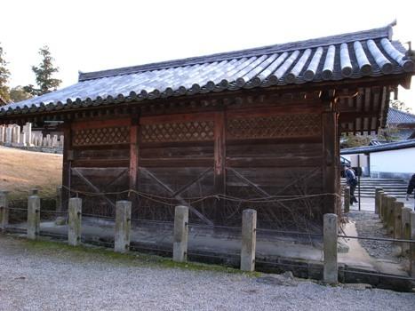 Nara_2t