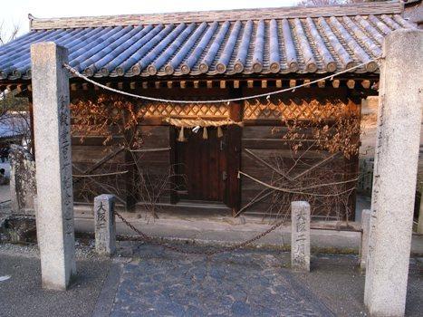 Nara_2u