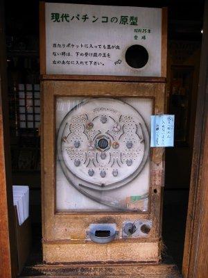Hirano13