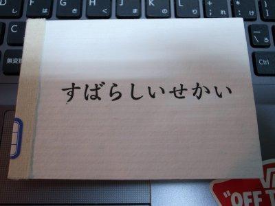 Konoike1