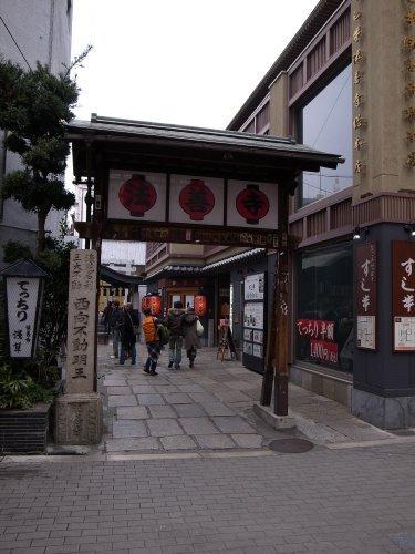 Osaka_14n