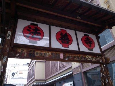 Osaka_14o