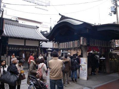Osaka_14p