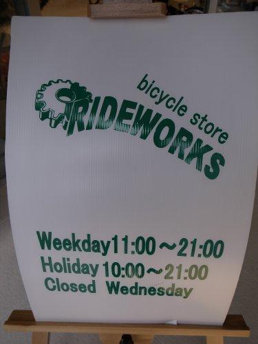 Ride_work2