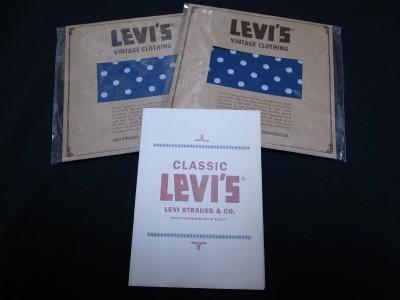 Levis49a