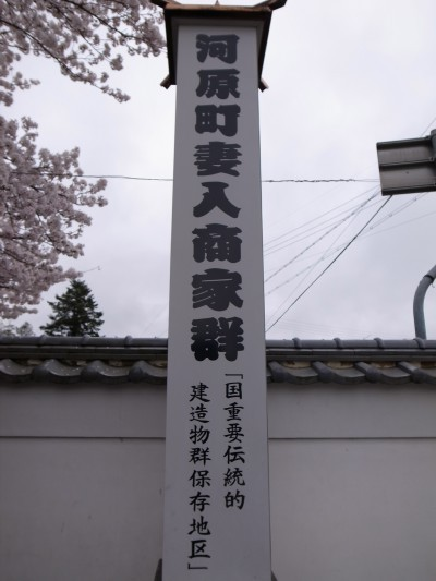 Sasayama2