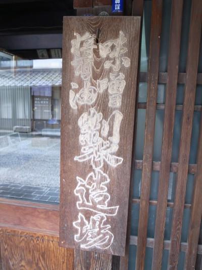 Sasayama20