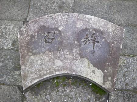 Sasayama34