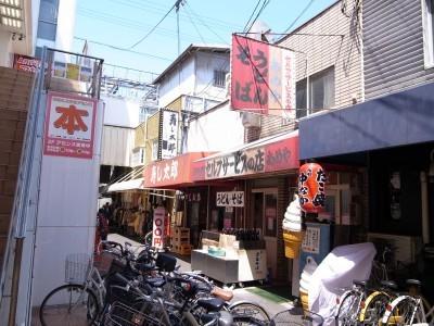 Komagawa13_2