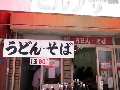 Komagawa14