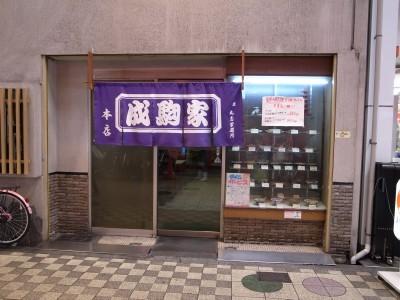 Komagawa2_2