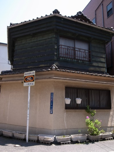 Komagawa8