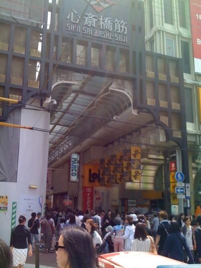 Shinsaibashi55b