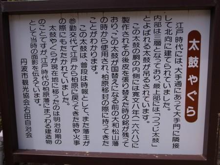 Kaibara16