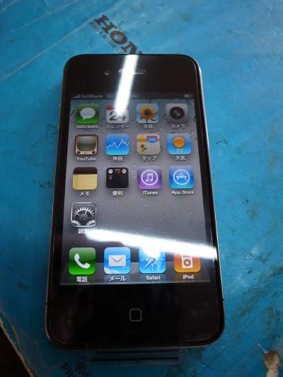 I_phone4b