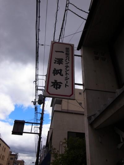 Hanpu4