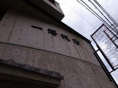 Hanpu5