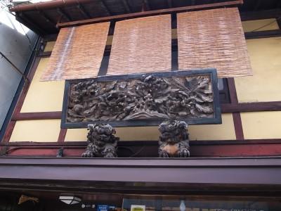 Shirakawa1_2