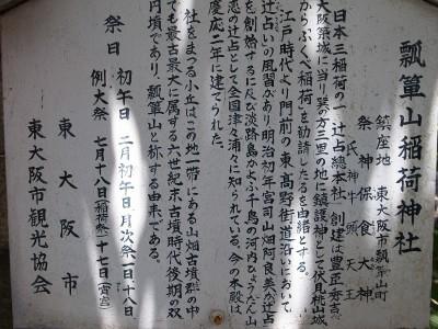 Hyoutan18