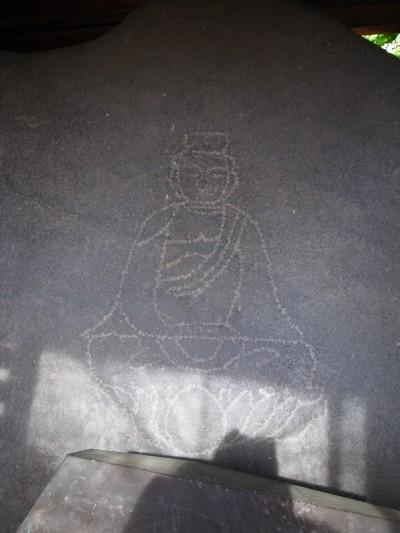 Ishikiri14