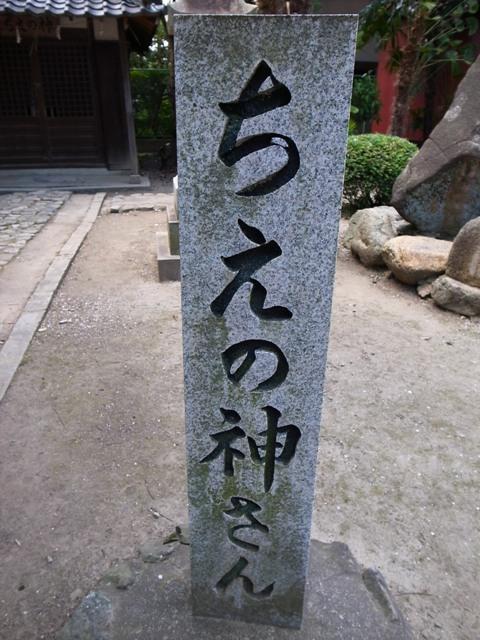Makiochi7