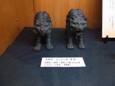 Kurama26
