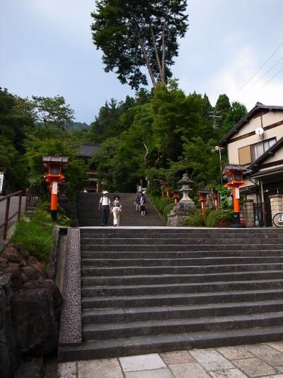 Kurama5
