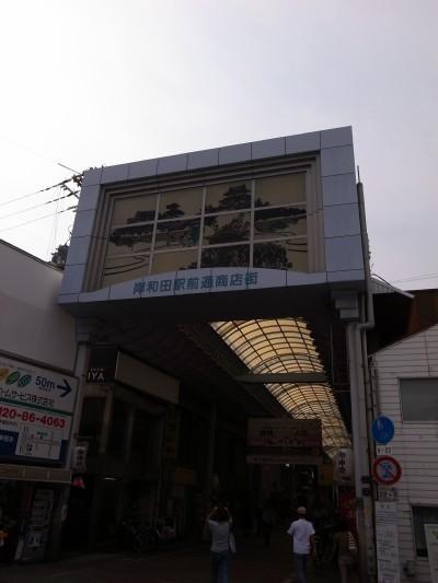 Kishiwada3