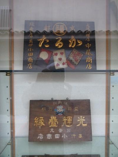 Kishiwada5