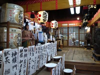 Kyoto13a