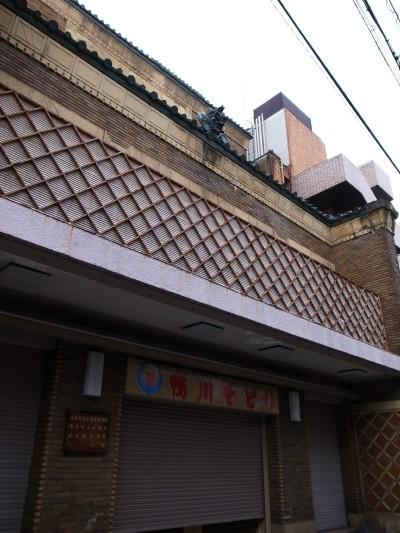 Kyoto13e