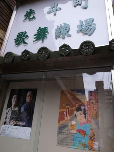 Kyoto13f