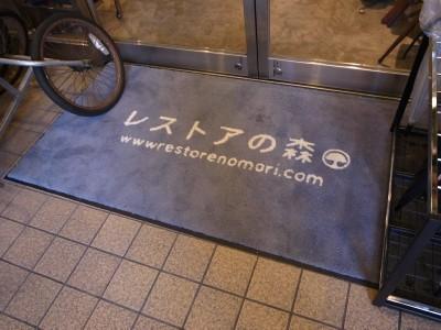 Kyoto103c