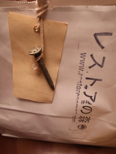 Kyoto103g