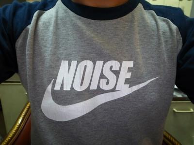 Noise_t_1014