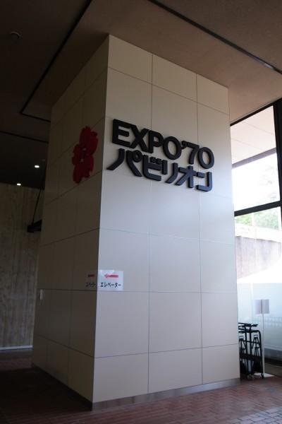 Ex70a