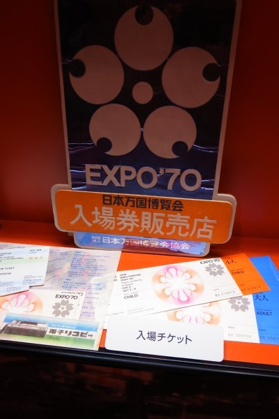 Ex70ee