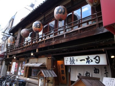 Kyoto_117h