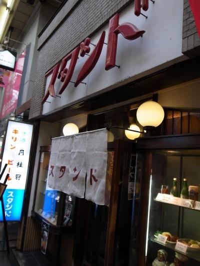 Kyoto_117j
