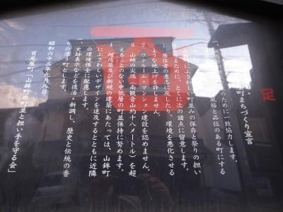 Kyoto1121a