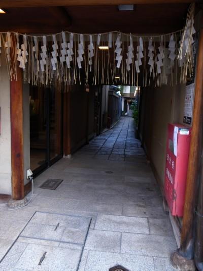Kyoto1121c