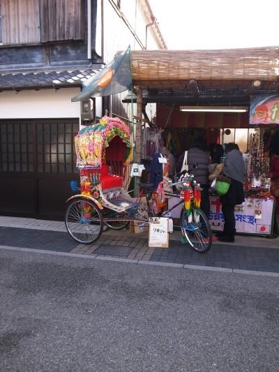 Sasayama125l