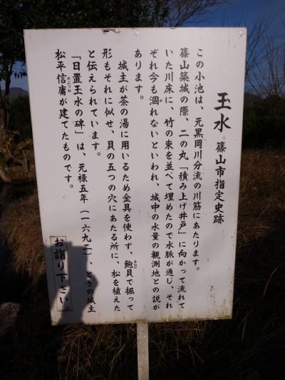 Sasayama125r_2