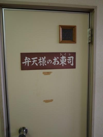 Akashi_12i