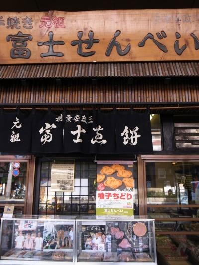 Akashi_12o