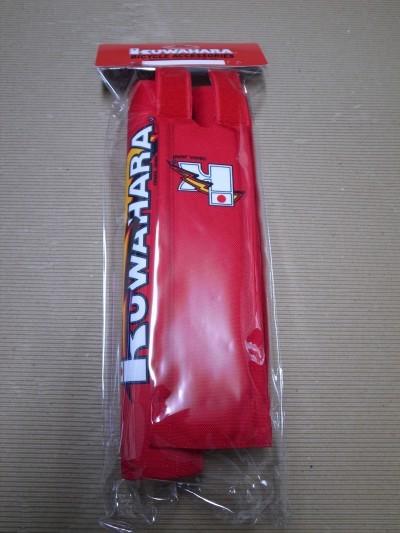 Kuwahara_pad2