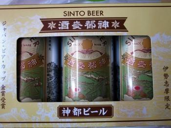 Ise_beer