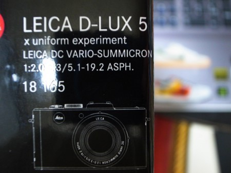 Leica_ue