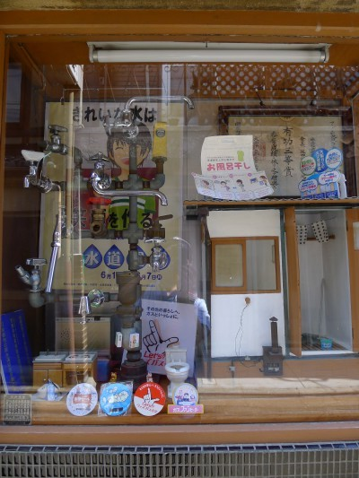 2011_hoko14