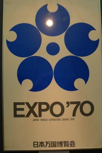 Expo132